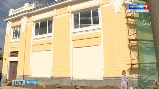 В Перми реставрируют особняк, чьи стены помнят Колчака и Пастернака