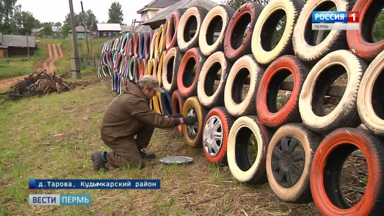Дизайн по-кудымкарски: забор из автомобильных покрышек