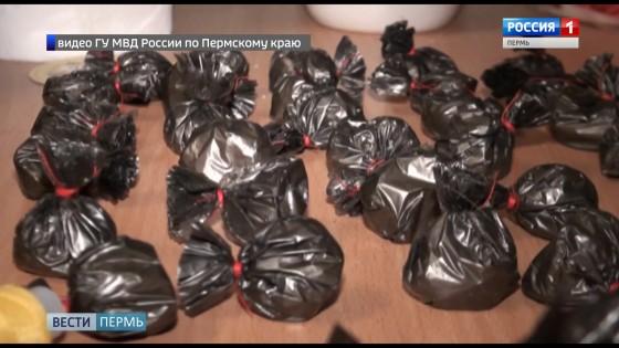 Пермские полицейские ликвидировали наркосклад