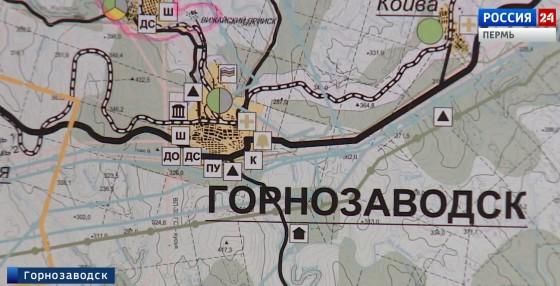 Жители Горнозаводска боятся «обжечься» о ледяные батареи