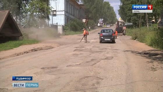 В Кудымкаре повторяется проблемная ситуация с ремонтом дорог