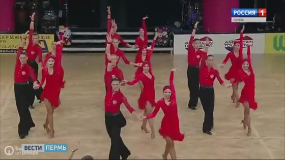 Пермские танцоры стали вице-чемпионами мира