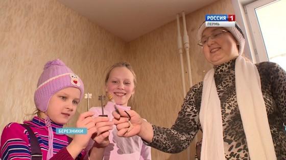 Игорь Комаров оценит ход переселения людей из аварийной зоны