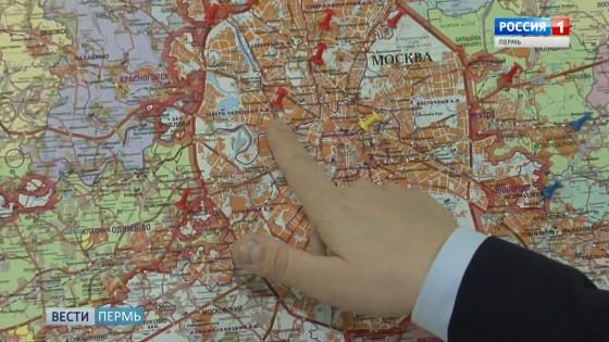Пермякам предложили купить недвижимость в столице