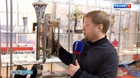В Перми открыли музей «Месторождение спортивных рекордов»