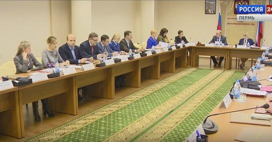 Материнский капитал: в Перми рассмотрели сложные случаи