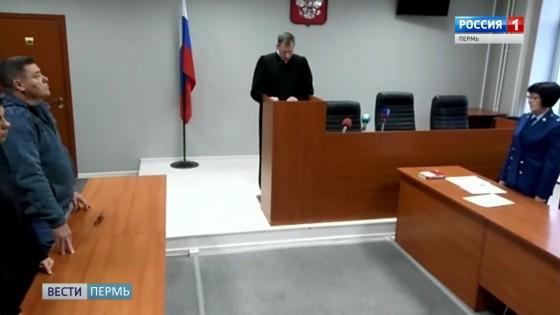 Рухнувшая «Стратегия»: оглашение приговора Петру Пьянкову займет несколько дней