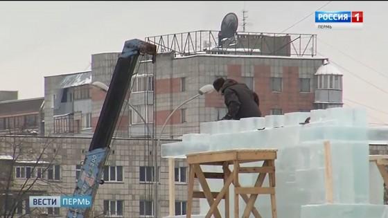 Ледовый городок и каток на эспланаде: работа кипит