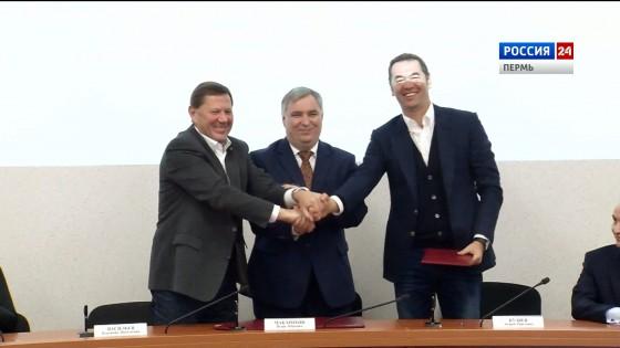 Конкуренция за умы: в Перми откроется сетевая корпоративная магистратура