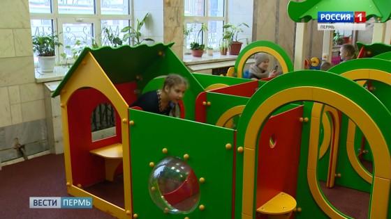 На вокзале «Пермь-2» заработала детская игровая комната