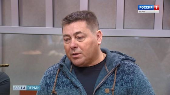 Суд вынес приговор экс-руководителю НПФ «Стратегия»