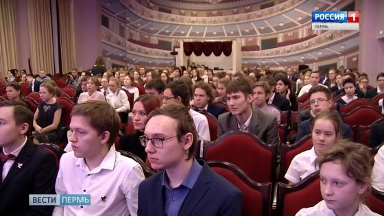 Кто стал Гордостью Пермского края?