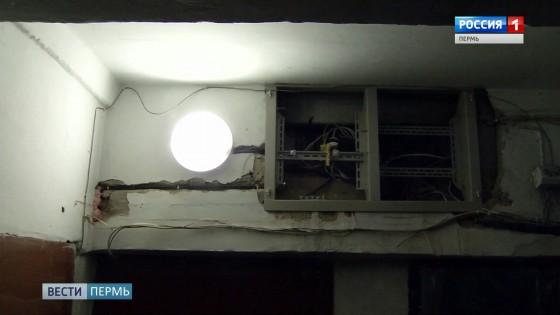 Фонд капремонта меняет системы электроснабжения