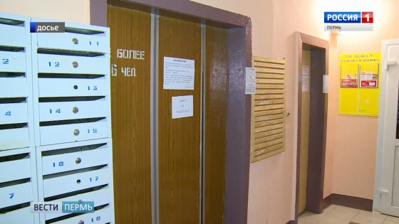 Женщине-лифтёру грозит до двух лет колонии