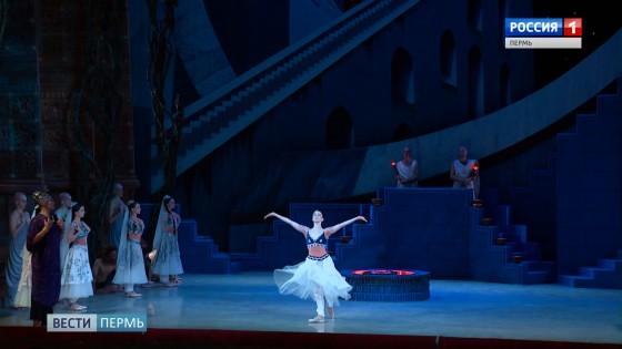 «Баядерка»: большая премьера в Перми
