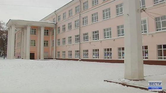 школа №9