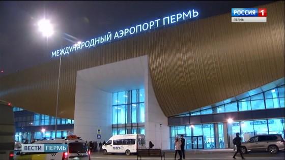 Последствия тумана: в пермском аэропорту застряли сотни пассажиров