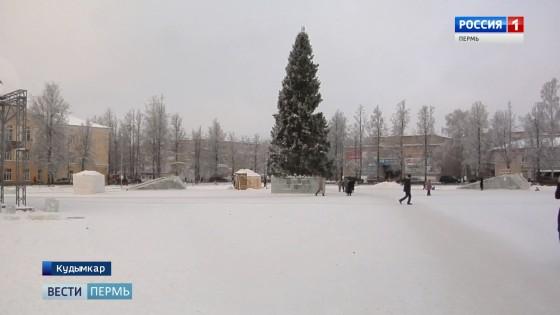 Кудымкар готовится к встрече Нового года