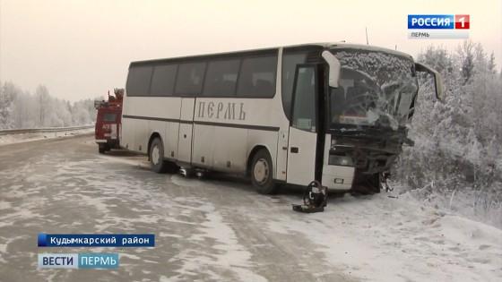 В Кудымкаре произошло смертельное ДТП с участием пассажирского автобуса