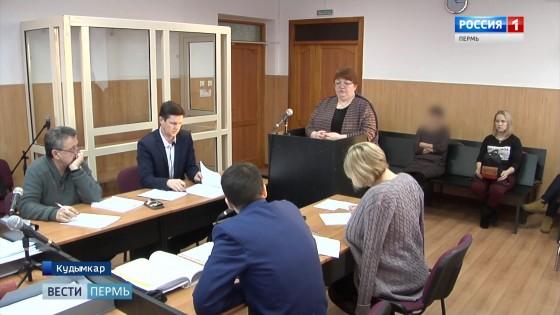 Врачам Ошибской больницы грозит до трех лет тюрьмы