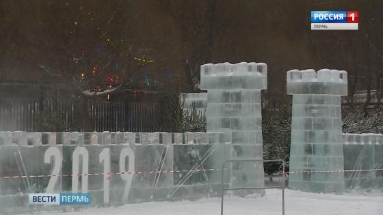 Строительство ледовых городков выходит на финишную прямую