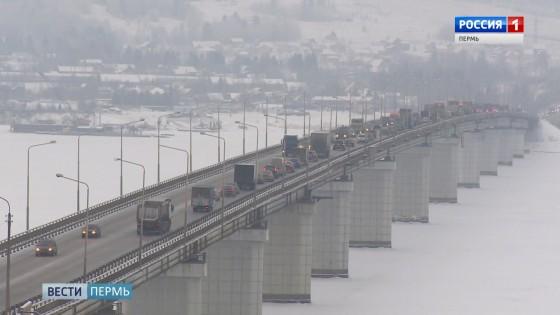 Чусовской мост полностью открыт для движения
