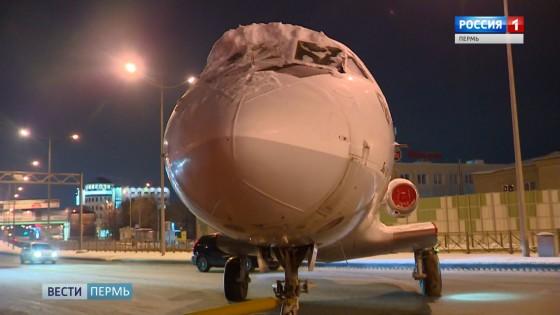 Пермский ЯК-40: в воздушном такси для вип-персон сможет побывать каждый