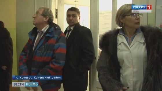 Документы в туалете: За что уволили главврача Кочевской больницы