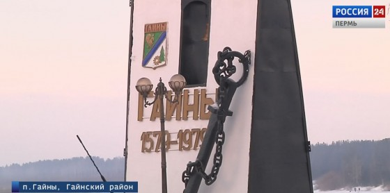 Дети-сироты Гайнского района остались без жилья