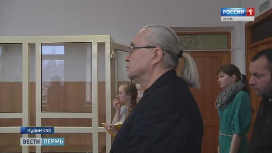 Смертельное ДТП: Суд вынес приговор депутату
