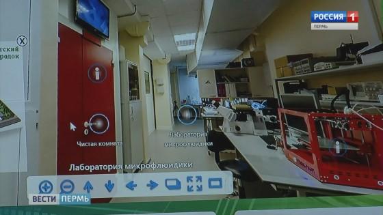 3D-тур в закрытые лаборатории