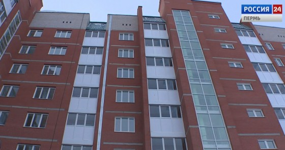 В Чайковском дольщики получили ключи от долгожданных квартир