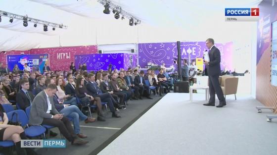 Молодежный форум посвятили цифровым технологиям