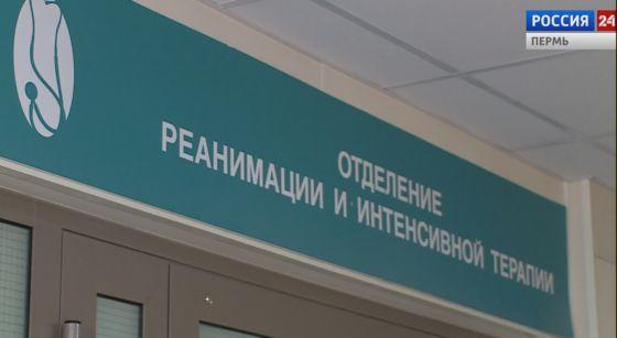 Школьника, получившего травму глаза, отправили в Москву