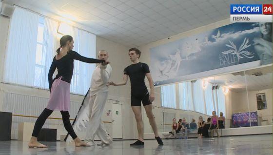 «После бала»: рассказ Толстого переложили на язык балета