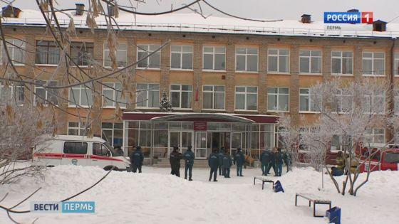 Поножовщина в школе - спланированное покушение, а не драка