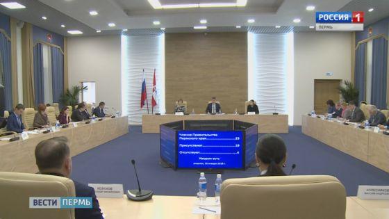 ЧП в пермской школе может привести к изменению законодательства