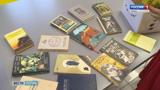 В Перми собирают библиотеку для бездомных