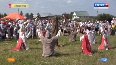 В Кудымкарском районе прошел фестиваль Чудь Кар