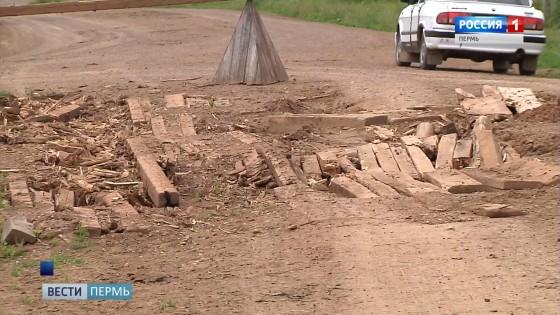 В Юсьвинском районе аварийные мосты разрушаются из-за ремонта соседней дороги
