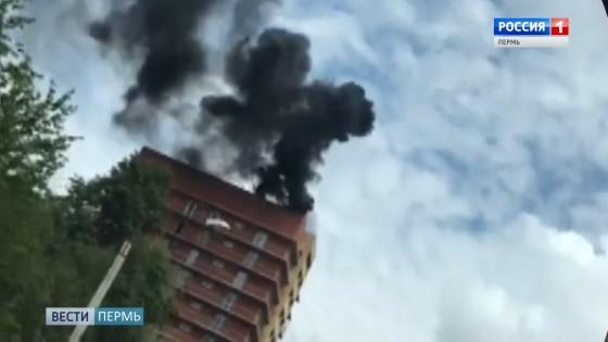 Пожар на стройке в Мотовилихе потушен