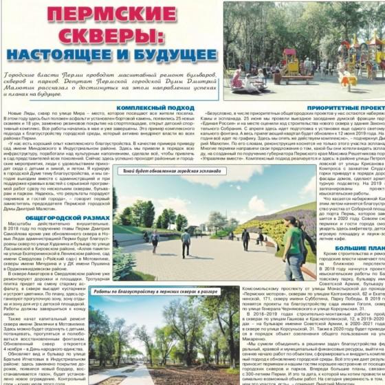 В сельхозпредприятиях Коми-округа полным ходом идет сенокос