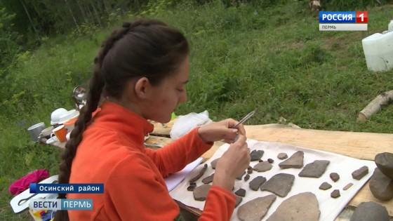 В Осинском районе найдены следы первобытного человека