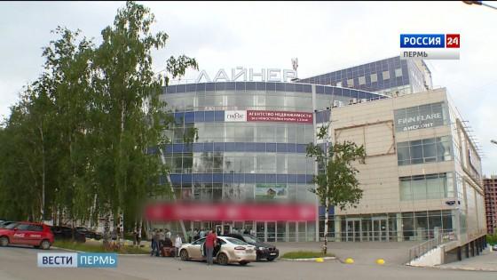 «Лайнер» пополнил список закрытых пожарными торговых центров