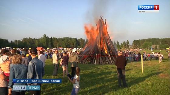 «Русский остров» начался с традиционного обрядового костра