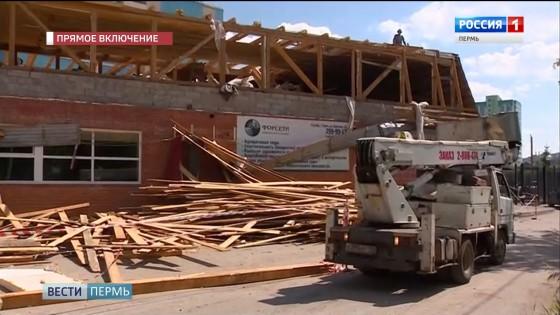 В Перми сносят одно из старейших кафе