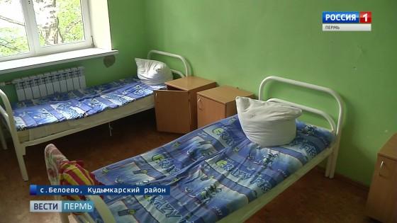 Детский стационар в Коми-округе закрывают из-за отсутствия врачей