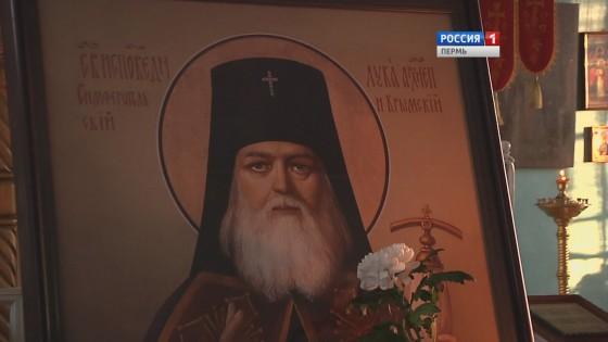 Архиепископ Лука - хирург, ученый и святой