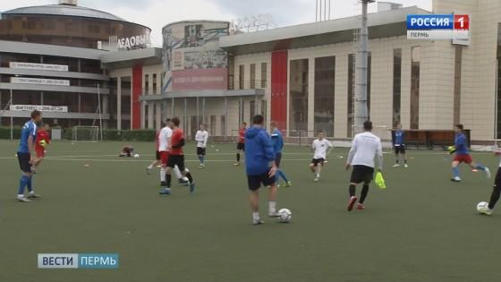 «Звезда» - новая футбольная надежда Пермского края