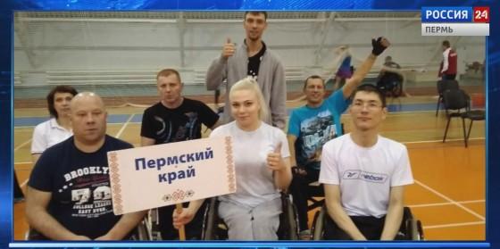 3 бронзовых награды завоевали прикамские парабадминтонисты